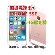 【24h出貨】 蘋果Apple iPhone SE 16G/64G 4G LTE SE空機直購價 A1723版福利機