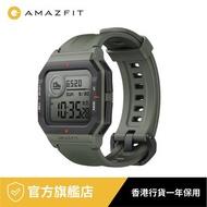 Amazfit - Amazfit Neo 智能手錶, 草灰綠色【原裝行貨】