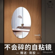 Soft Mirror Wallpaper Self-Adhesive Trial Dressing Full Body Paste HD Mirror Acrylic Dance Home Glass Wall Sticker