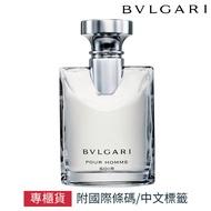 BVLGARI 寶格麗大吉嶺夜香男性淡香水 50ml 專櫃公司貨【SP嚴選家】