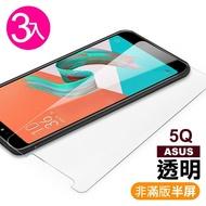【超值3入組】ZF5Q-ZC600KL 透明 9H 鋼化玻璃膜(華碩 ASUS ZenFone 手機 保護貼)