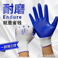 手套勞保耐磨勞動涂膠加厚膠皮塑膠帶膠防滑浸膠男勞工地干活工作 伊卡萊生活館