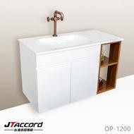 【台灣吉田】OP-1200+L-7200 面盆浴櫃組發泡浴櫃