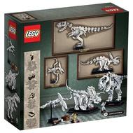 【樂高】樂高21320恐龍化石套裝Ideas系列探索現場兒童禮物積木玩具現貨