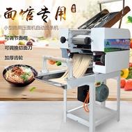 壓麵器壓麵機電動面條機自動掛面壓面條機大型商用壓面機