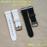 straps & clasps ♈✱apply casio baby/bga - 132 g strap bga 130/131 / bga/bga 160-161 band