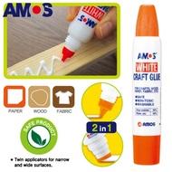 韓國AMOS 34ML雙頭白膠