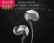 線控耳機oppo vivo耳機入耳式通用重低音炮手機有線控掛耳式運動耳塞男女 (迷你藍芽耳機 99免運