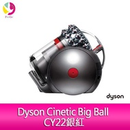Dyson Cinetic Big Ball CY22 圓筒式吸塵器-銀紅