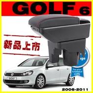【皮老闆】福斯 Volkswagen GOLF 雙層升高款 中央扶手 扶手箱 車用扶手 車用置物 中央扶手箱