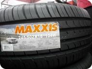 ***天下第一輪***MAXXIS 瑪吉斯 HP5 245/50/18 完工價4100