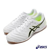 Asics 足球鞋 Calcetto WD 8 男鞋 亞瑟士 室內足球 腳底偏寬 運動 白 黃 1113A011105 1113A011105