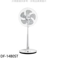 滿2000賺10%再折200元★奇美【DF-14B0ST】14吋DC變頻立扇電風扇