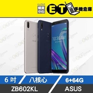 【ET手機倉庫2館】原廠認證!ASUS 華碩 ZenFone Max Pro (ZB602KL) 6+64G 八核心