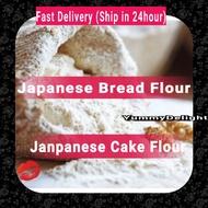 Japanese Bread Flour Japanese Cake Flour Tepung Roti Jepun Tepung Cake Jepun