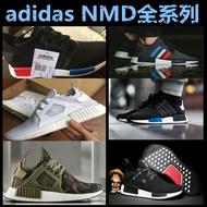 Adidas NMD XR1  XR2 男女運動鞋 粉迷彩 迷彩配色 粉色 粉色NMD 慢跑鞋 休閒鞋