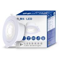 【DanceLight 舞光】可調角度LED浩克崁燈8W 崁孔 9CM 白框-4入組(白光/自然光/黃光)