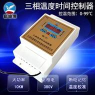 温控器 三相380V智能溫控開關 風機 水泵 地暖 熱風爐 鍋爐 溫控器
