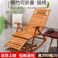 🔥XD.Store Folding chair Boutique Folding Chair Bamboo Rocking Chair Recliner for Adults and Elderly Home Leisure Chair N