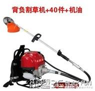 割草機GX35割草機四沖程背負式小型多功能農用汽油開荒除草收割除草 JD 玩趣3C
