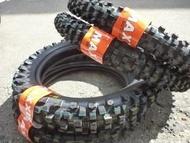 (輪胎王) MAXXIS 瑪吉斯 M7304 80/100-21+M7305 110/100-18 21吋/18吋越野胎