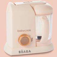 【紫貝殼】BEABA BabyCook Solo 馬卡龍系列 嬰幼兒四合一副食品調理機-四色可選
