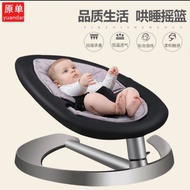 二手~嬰兒搖椅 哄睡神器