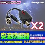 突波防護器 吸收器 保護監控設備 免強波 免混頻 可復歸式 簡單安裝好使用