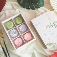 PRE-ORDER【8悦】Assorted 3 Flavors Mix Box Snowskin Mooncake Gift Set Low Sugar 6pcs (Free Delivery)