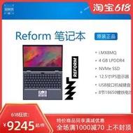 Reform 筆記本電腦NXP i.MX8M Cortex-A53 開源Debian
