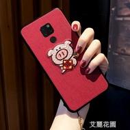 華為mate10手機殼華為mate20軟硅膠mate20pro全包mate20x紅色小豬