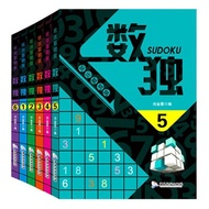 6 books / Set Sudoku Thinking Game Book kids play smart brain Number placement pocket books