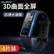 5d 玻璃貼▦☋☽華為手環4保護膜華為3/4Pro鋼化膜榮耀手環5i/5/4running/3pro貼膜nfc版防爆膜華