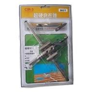 超硬自在錐 KS-300 鎢鋼 自由錐 自在錐 BOT專業木材用 鑽孔器 CIR-3 台灣製(320元)