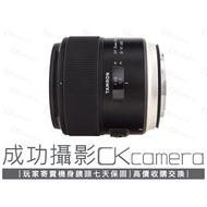 成功攝影 Tamron SP 35mm F1.8 Di VC USD F012 Canon 中古二手 防手震 保固半年