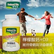 好市多代購 National Vita 顧可飛 檸檬酸鈣錠 450錠 / COSTCO