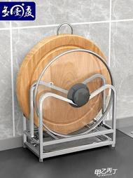 鍋蓋架 304不銹鋼鍋蓋架砧板案板菜板廚房置物架粘板架切菜板收納架支架 限時折扣