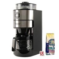 [贈騎士半磅] 義大利Balzano全自動研磨咖啡機六杯份-BZ-CM1106通過BSMI 商檢局認證 字號R45129