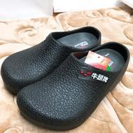 {順順優選}New Buffalo 牛頭牌.廚師鞋.耐磨鞋底.工作鞋.雨鞋.荷蘭鞋.MIT台灣製造.男女鞋.911188