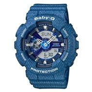 CASIO BABY-G/潮流時尚雙顯運動女錶/丹寧紋路/BA-110DC-2A2DR