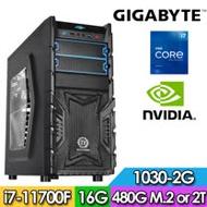 技嘉B560平台【盤古戰戟】i7八核獨顯電玩機(I7-11700F/16G/2TB//GT1030-2G)