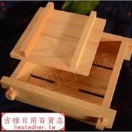*吉雅*精致原木手工做豆腐盒子 豆腐模具家庭制作用的豆腐模型