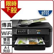 EPSON WF-2831 四合一Wi-Fi傳真複合機 WF2831