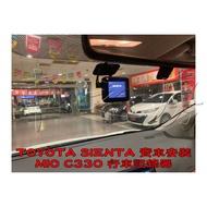 車之房  TOYOTA SIENTA 實車安裝  [[ ◆ MIO C330 行車記錄器 ◆ ]]