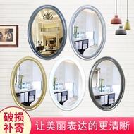 簡約歐式浴室鏡壁掛衛生間鏡子復古橢圓形化妝鏡美容鏡KTV酒店鏡 MKS免運