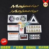 馬杰斯特全車貼立體標志 Majesty字母防水貼紙logo電動車板標貼花