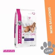 Eukanuba Sensitive Skin 12KG Dry Dog Food / Dog Food