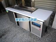 全新六尺沙拉吧工作檯冰箱 工作台冰箱 1/6沙拉盆 1/9沙拉盒 多種尺寸 歡迎詢問 沙拉格可更改