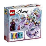 【精格賣場】LEGO樂高新品迪士尼系列43175艾莎的故事書大冒險益智拼裝玩具