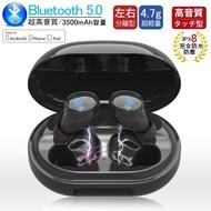 有支持藍牙耳機無線頭戴式耳機Bluetooth5.0耳機自動副耳機IPX8防水iPhone Android的充電盒子的限時信貓Point Of Sales ccstore